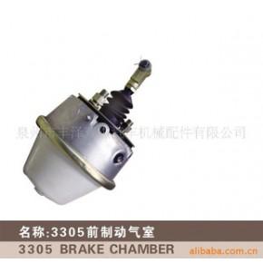 3305制动气室  后分泵 弹簧制动缸