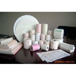 各种收银纸、保密信封、单多联无碳及热敏打印票据