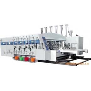 自动双色印刷开槽机