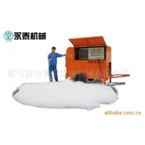 YT泡沫混凝土发泡剂│YT水泥发泡剂