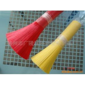 清洁刷刷丝,地板刷刷丝,塑料刷刷丝,开花丝