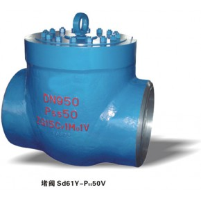 SD61Y-P54-40V水压试验堵阀厂家