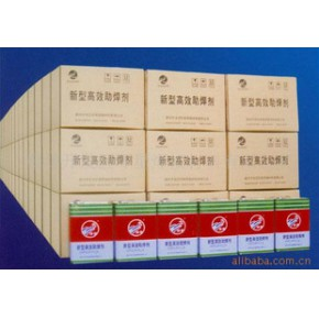 无氧化焊接发生器,助焊剂,焊料