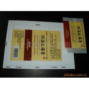 药品包装袋医药包装袋 铝箔复合膜