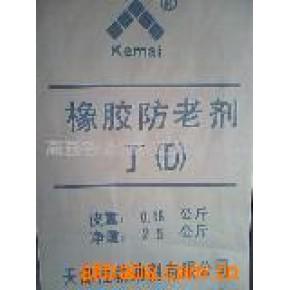 防老剂丁    1 防老剂D