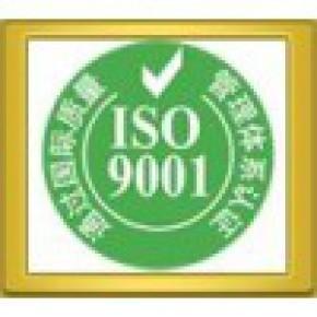 非标准化工防腐设备研发订制,FRPP管大小接头B型,PP设备,PP板材