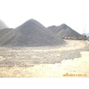 【专业供应  品质保证】供应碎石
