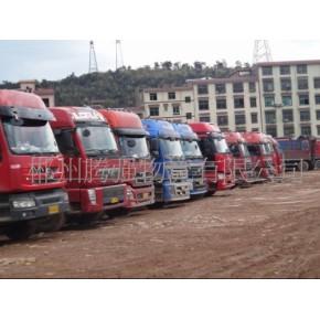 郴州运输量最大的物流公司