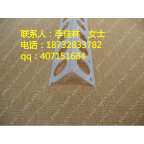 pvc护角网、阴阳角护角网、保温护角条