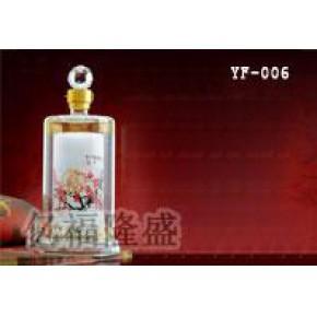 亿福隆盛新疆工艺酒瓶、新疆工艺酒瓶价格、新疆工艺酒瓶厂家