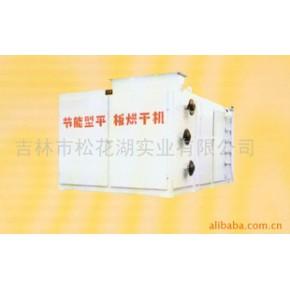 低温豆粕浸出平板烘干机高效节能