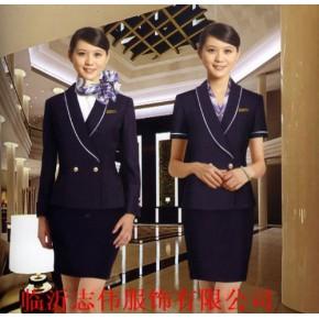 淄博厂家订做酒店收银员工作制服