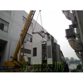 设备起重吊装搬运-宏腾起重吊装高效服务、值得信赖