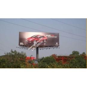 长沙公共广告,长沙公共广告公司