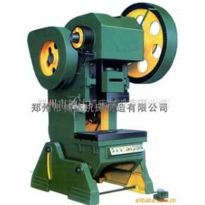 J23-160T压力机 压力机
