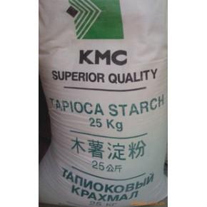国产、进口木薯淀粉 食用木薯淀粉