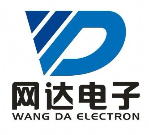 福州网达电子科技有限公司