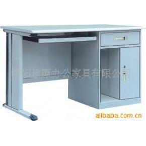 【质量保障】特价供应电脑桌、办公桌