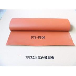 深圳热压硅胶皮厂家,批发到福特斯电子材料