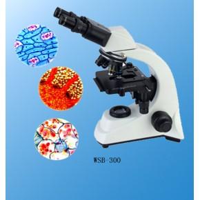 广州生物显微镜