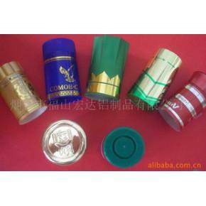 酒瓶盖,塑料盖,瓶盖子,铝盖金属盖