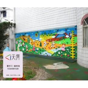 墙绘艺术其实并不贵