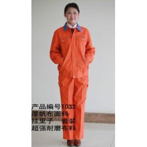 淄博 订做厂服制服防护工作服的