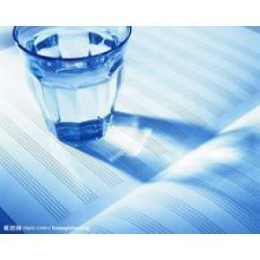 高品质家居日常餐饮用品 玻璃礼品杯