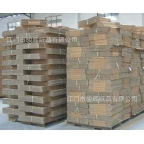 江门纸箱厂纸箱纸盒订做