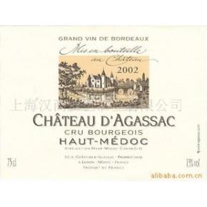 达歌萨克酒庄干红葡萄酒(法国波尔多产区)