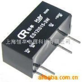 定电压模块电源(DC-DC AC-DC)