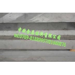防锈铝5052铝板 进口铝合金5052 镁铝合金5052铝板