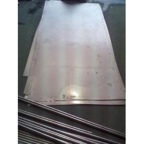 广州优质钛桶制造销售/钛蓝价格批发