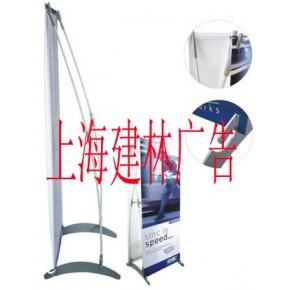 弓形展架 上海弓形展架 上海弓形展架制作 上海弓形展架批发