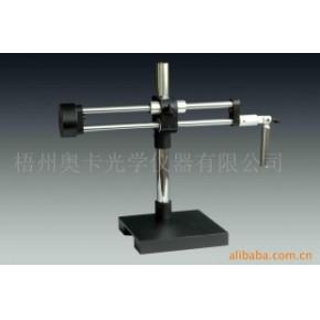 立式显微镜,便携式显微镜,万向支架
