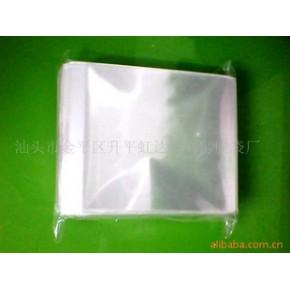 塑料CD袋 OPP CD袋