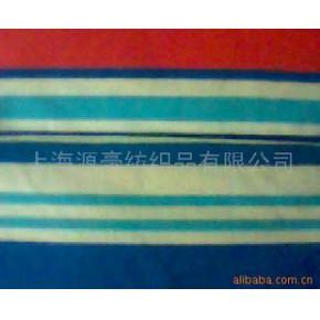 氨纶彩条面料 40S 单纱
