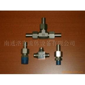 优质优惠提供焊接式接头,有需要的在线联系