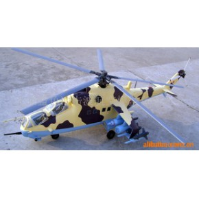 直升机模型加工  模型玩具类