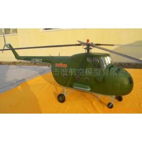 各种直升机模型 模型 展示模型