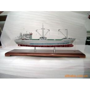 海洋冷冻船模型 金属 1:200