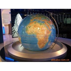 大型地球仪加工 地球仪 任何方式