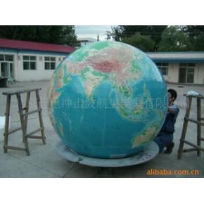 定制各种大型地球仪,景观雕塑等
