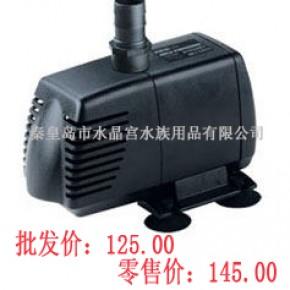 直流潜水泵HX-8840