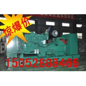 低价重庆康明斯发电机组-江苏海兴大小功率柴油发电机