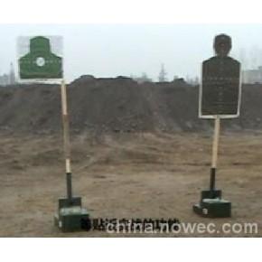 军用训练打靶机