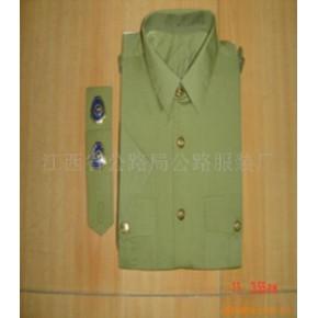 长袖制服衬衣 订货 璐升