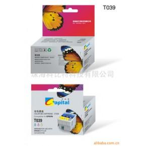 聚彩品牌PGI-5BK墨盒/填充墨水征代理