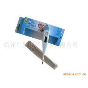 电子 医疗类电子体温计 GF-MT502