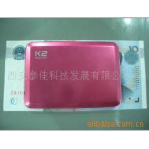 批发供应K2微移动硬盘 K2微硬盘